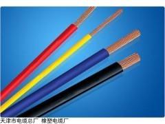 ZRC-YJV22阻燃交联电力电缆价格