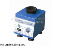 XH-J旋涡混合器价格  旋涡混合器特点