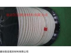 6*6mm芳纶角线白四氟盘根厂家