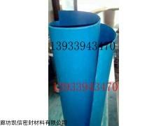 1m*3mm北京蓝色四氟板供应商