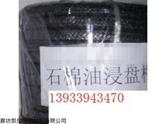 20*20mm不锈钢丝增强油浸石棉盘根供应商