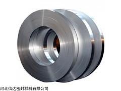 河北信达专业生产304钢带,各种材质钢带
