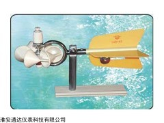 LS78型旋杯式低流速仪水利监测,便携式流速仪