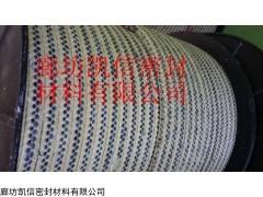 10*10mm北京四角芳纶碳纤维盘根