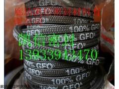 20*20mm进口GFO纤维填料、GFO盘根