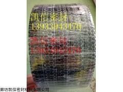70*50*10mm高碳纤维盘根环,碳化纤维盘根多少钱