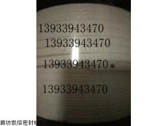 15*15mm含油四氟盘根,白色四氟盘根厂家