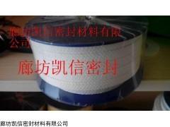 供应16*16mm无油四氟盘根,膨化聚四氟乙烯盘根