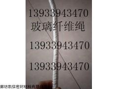直径16mm白色玻璃纤维绳大全