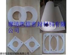 220*180*5mm优质陶瓷纤维垫片