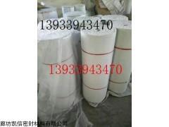 1m*3mm金属丝增强陶瓷纤维布使用方法