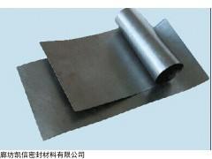 1m*0.5mm耐高温石墨卷材、石墨纸