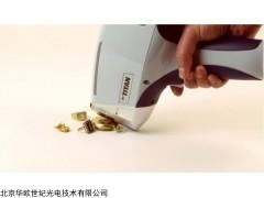 贵金属辨别分析仪