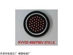 KVV22软芯屏蔽控制电缆小猫