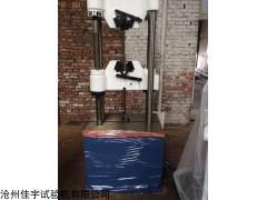 数显万能实验机上海30吨图片,价格