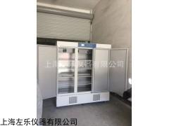 恒温恒湿箱HWS-80上海80L恒温箱恒湿箱