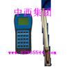型号:BDZ3120A 手持式酒精浓度计(中西器材)