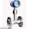 TD-LUGB饱和蒸汽流量计专业生产