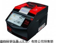 北京供应商PCR仪,基因扩增仪,LEOPARD热循环仪