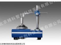 北京精科智创 BJYT-3000圆度仪,圆度测量仪价位