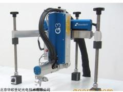 XSTRESS3000 便携式XSTRESS3000残余应力测量仪