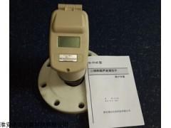 液位测量TD-S106型超声波液位计,超声波液位计价格