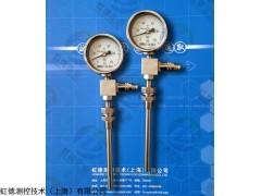 WTYY2-1021-X电接点远传温度计