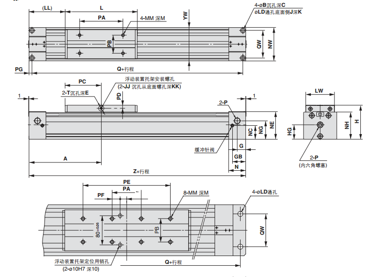 smc无杆气缸my1b10g-300结构图图片