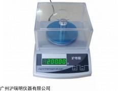 JY3002 上海沪粤明精密电子天平