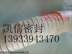 65*45*10mm北京黄色芳纶纤维填料