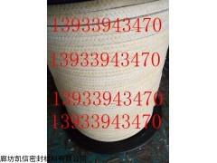 18*18mm安徽黄色芳纶填料厂家
