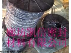 10*10mm天津镍丝增强高碳纤维盘根供应商