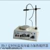 JB-3定时恒温双向磁力加热搅拌器