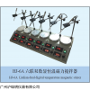 HJ-6AS六联双数显恒温磁力搅拌器报价