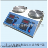 HJ-2A型双数显恒温双向磁力搅拌器报价,说明书