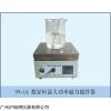 数显大功率恒温磁力搅拌器99-1A报价,说明书