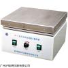 磁力攪拌器99-1報價,使用說明