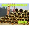 生产聚氨酯保温材料,聚氨酯保温材料价格