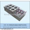 HH-S6 常州国宇数显恒温单控磁力搅拌水浴锅