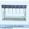 數顯恒速六聯電動攪拌器JJ-4A報價