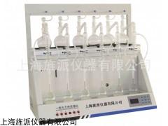 一体化蒸馏仪上海旌派生产