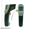 ST-640红外测温仪厂家