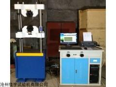 厂家直销WEW系列微机屏显式万能试验机