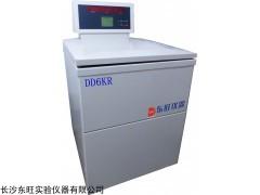 DD6KR大容量低速冷冻化验室医用离心机