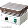DB-1不锈钢电热板、教学科研不锈钢电热板