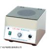 台式电动离心机LD-3、LD-5报价