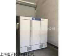人工气候箱80L150L上海恒温恒湿箱