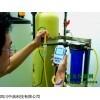 便攜式高純水電導率儀SX713-02