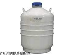 YDS-30B 金凤生物医疗低温液氮罐(运输型)