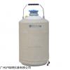 液氮罐\液氮生物容器YDS-10-50报价,使用说明